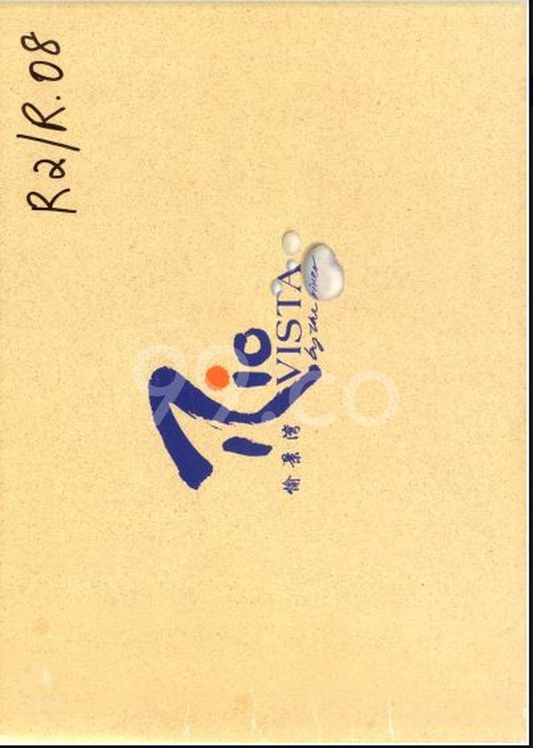 Rio Vista  Cover