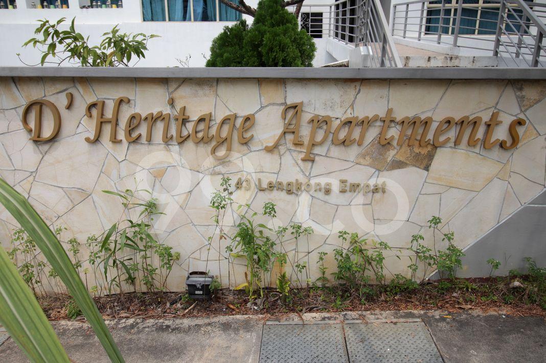 D  Heritage Apartments  Logo