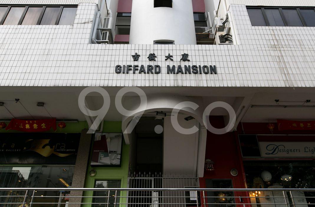 Giffard Mansion  Entrance