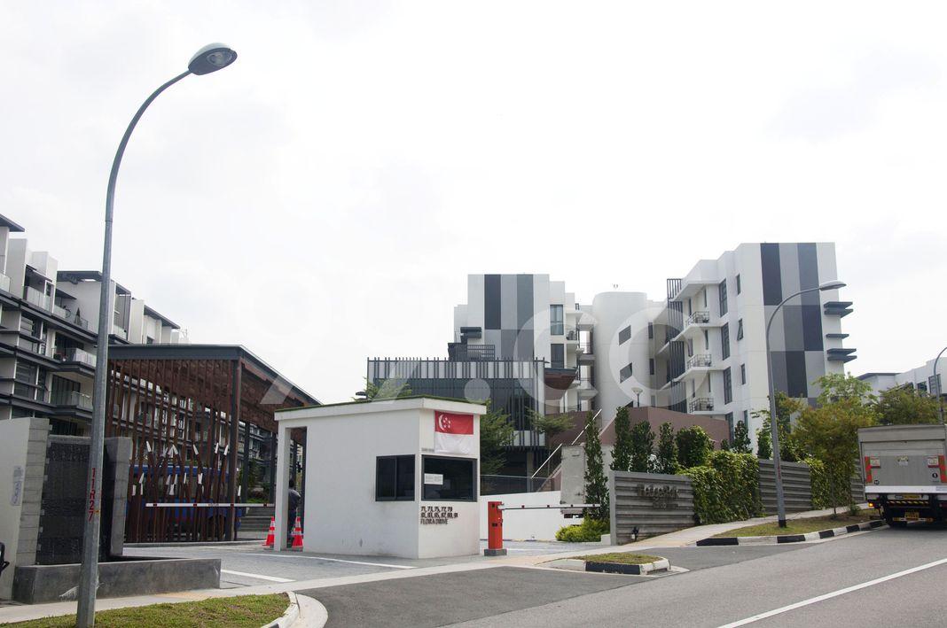 Hedges Park Condominium  Entrance