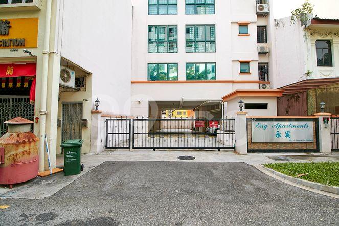 Eng Apartments Eng Apartments - Entrance