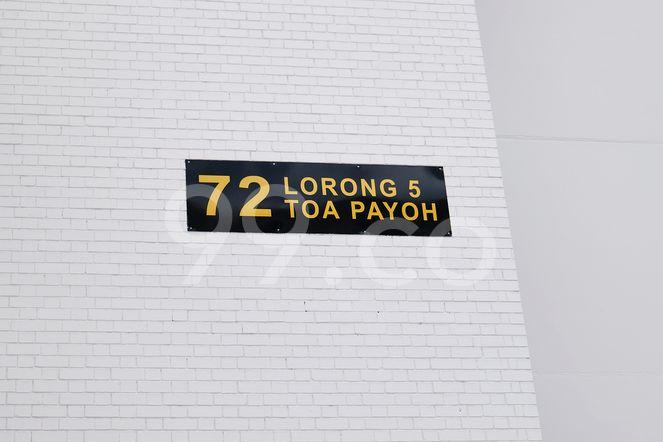 Toa Payoh Vista Block 72 Toa Payoh Vista