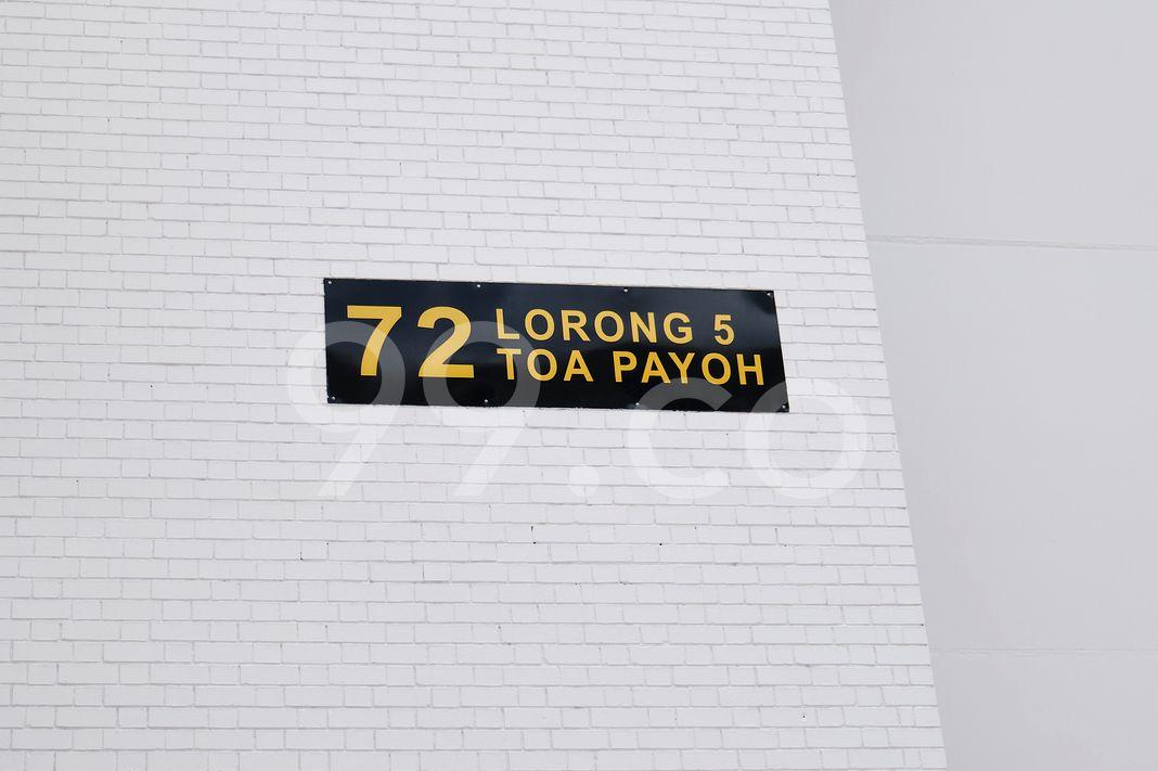 Block 72 Toa Payoh Vista