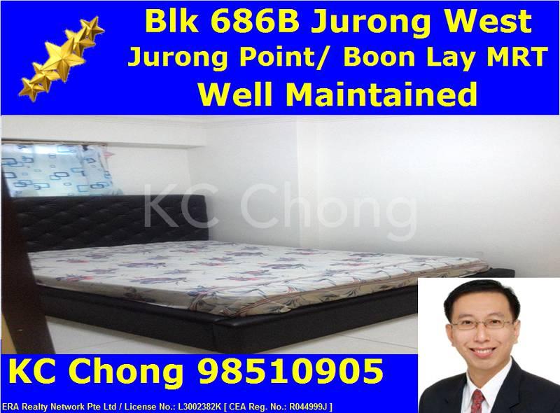 Blk 686C Jurong West Central 1 Bedroom