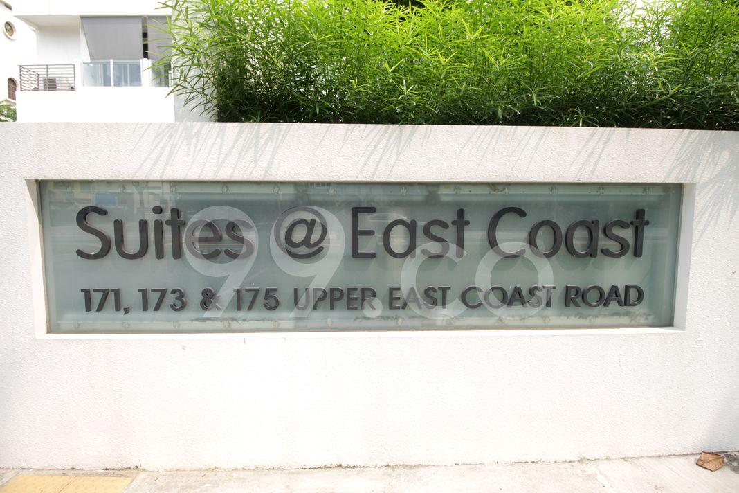 Suites @ Eastcoast  Logo