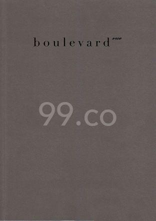 Boulevard Vue Boulevard Vue - Cover