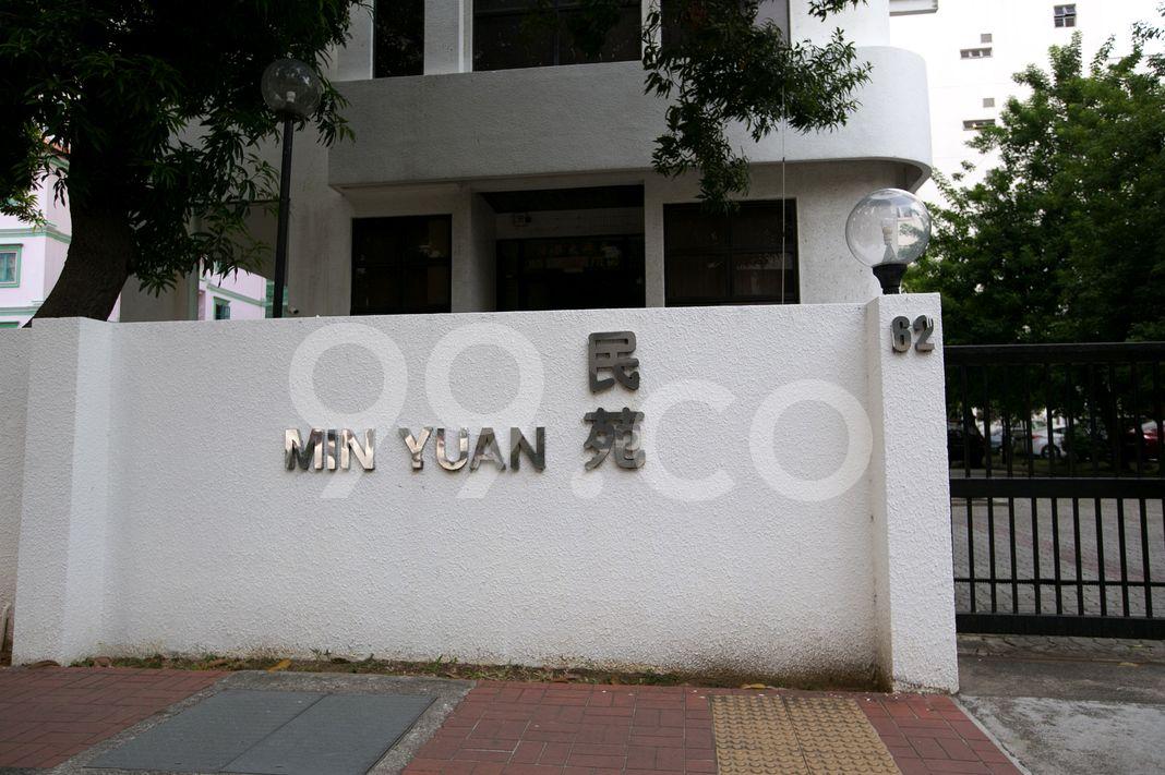 Min Yuan Apartment  Logo