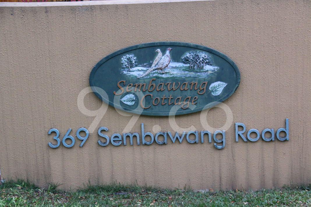 Sembawang Cottage  Logo