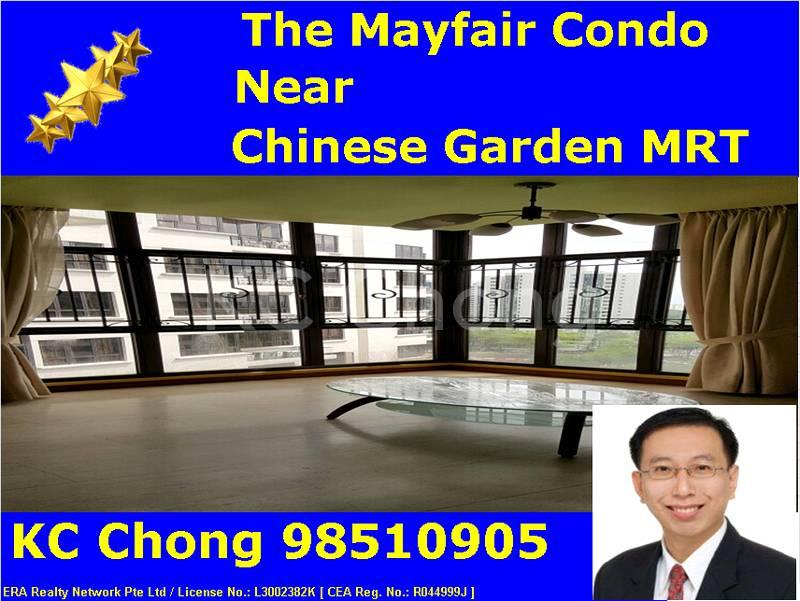 The Mayfair Condo Living Hall
