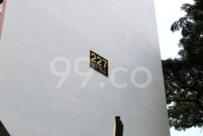Toa Payoh Eight Block 227 Toa Payoh Eight