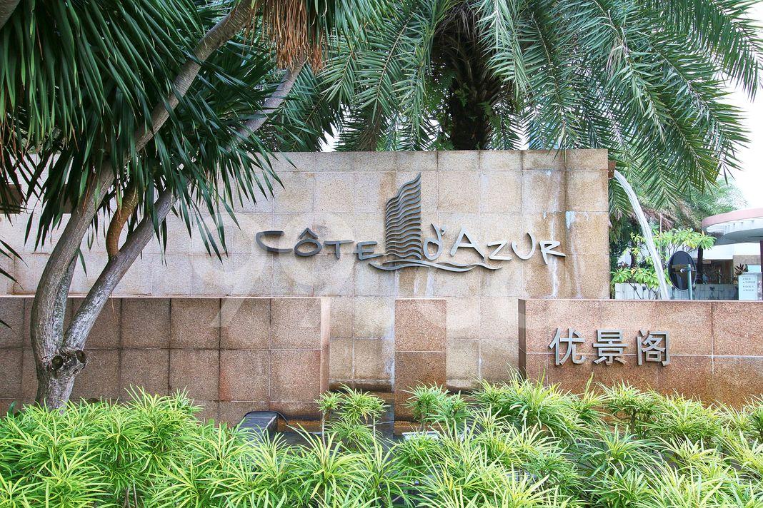 Cote D'azur  Logo