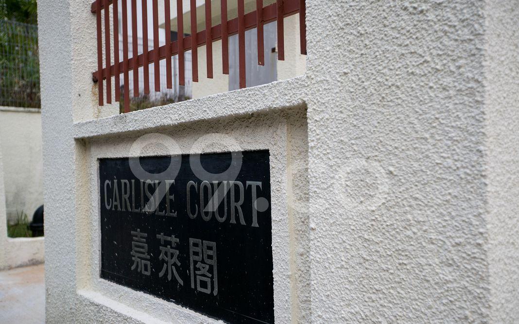 Carlisle Court  Logo