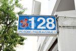 Block 128 Potong Pasir