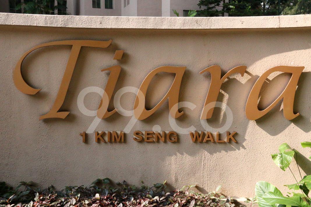 Tiara  Logo