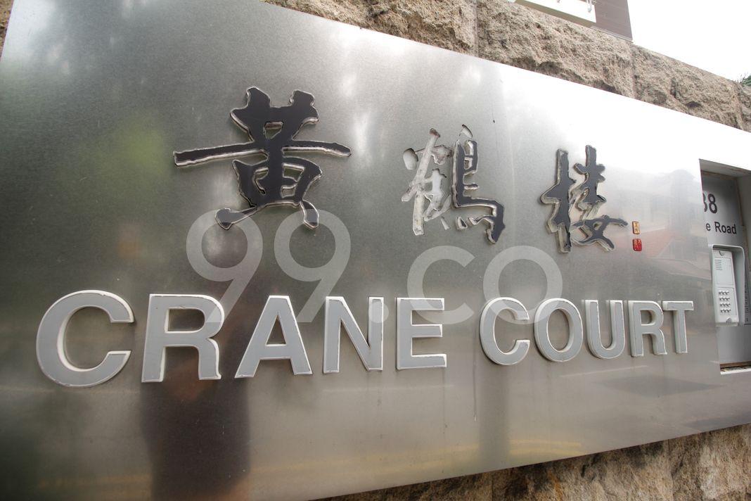 Crane Court  Logo