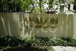 Avalon - Logo