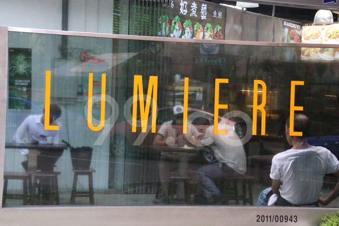 Lumiere Lumiere - Logo