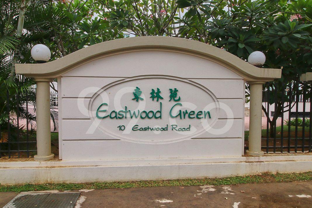 Eastwood Green  Logo