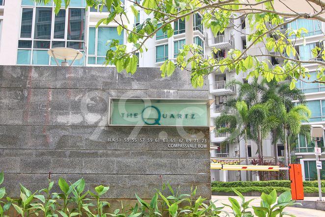 The Quartz The Quartz - Logo
