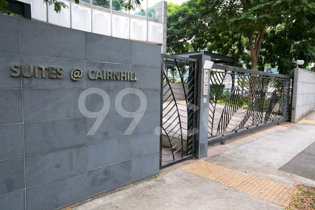 Suites @ Cairnhill  Logo