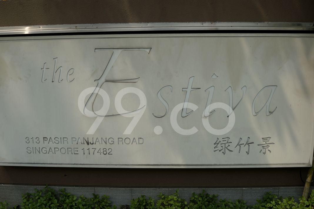 The Estiva  Logo