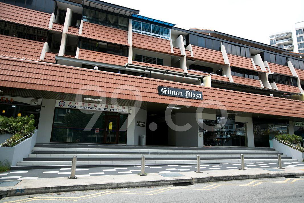 Simon Plaza  Entrance