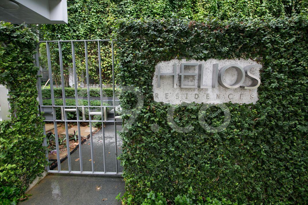 Helios Residences  Logo