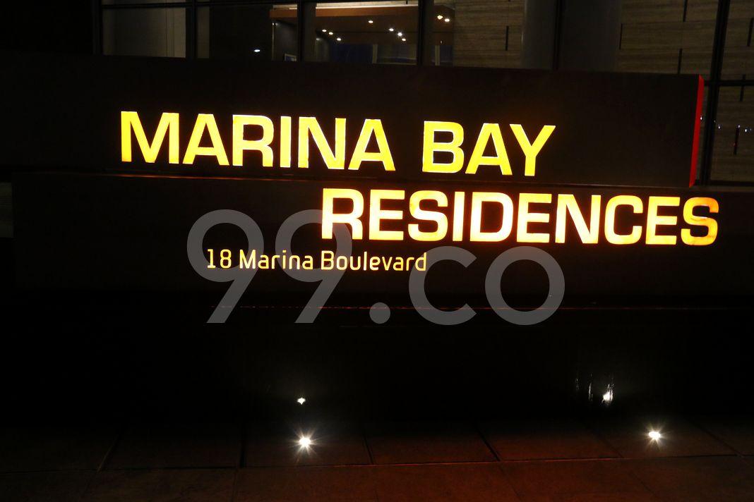 Marina Bay Residences  Logo