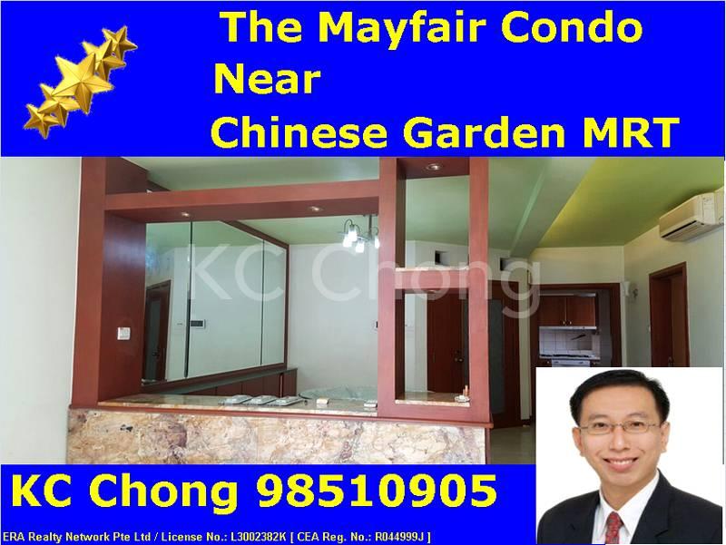 The Mayfair Condo Main Entrance