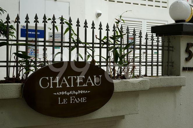 Chateau Le Fame Chateau Le Fame - Logo