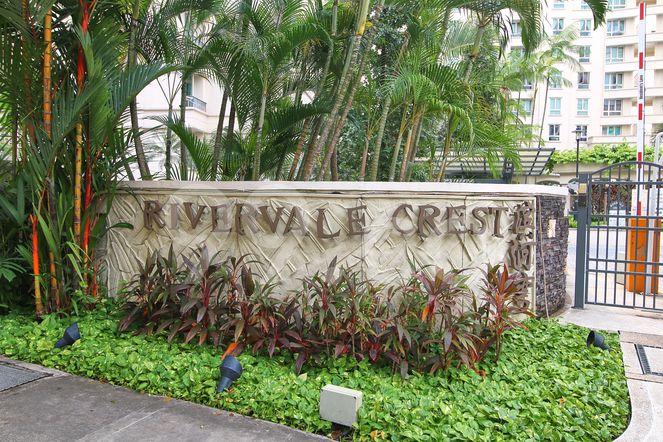 Rivervale Crest Rivervale Crest - Logo