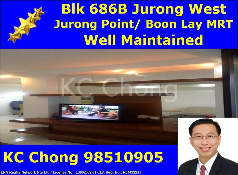 Blk 686C Jurong West Central 1 Living Hall