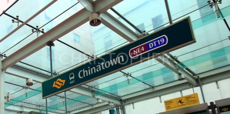 Chinatown town MRT