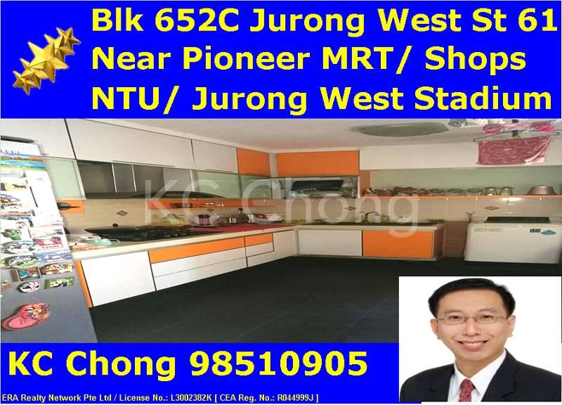 Blk 652C Jurong West St 61 Kitchen