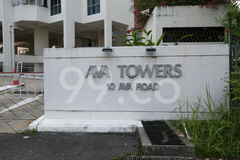 Ava Towers Ava Towers - Logo