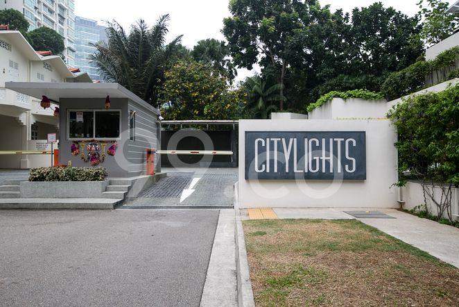 Citylights Citylights - Logo