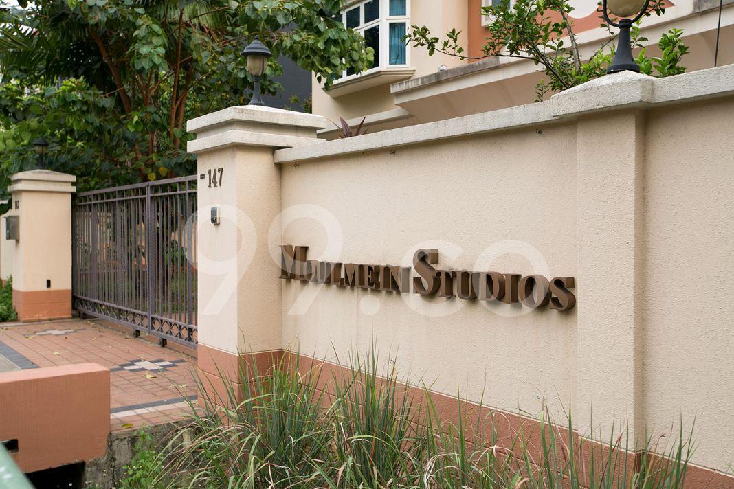Moulmein Studios  Logo