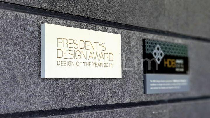 Project awarded President's Design Award 2016