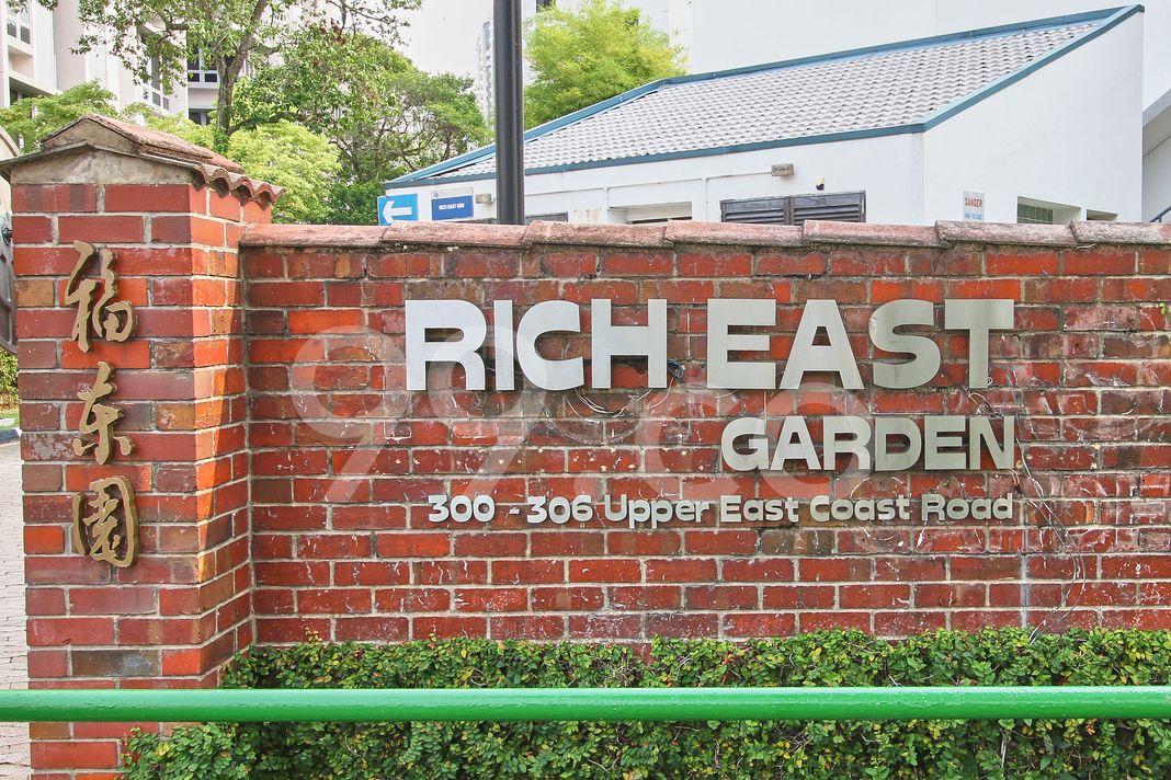 Rich East Garden  Logo