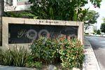 Parc Mackenzie - Logo