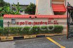 Apollo Gardens - Logo