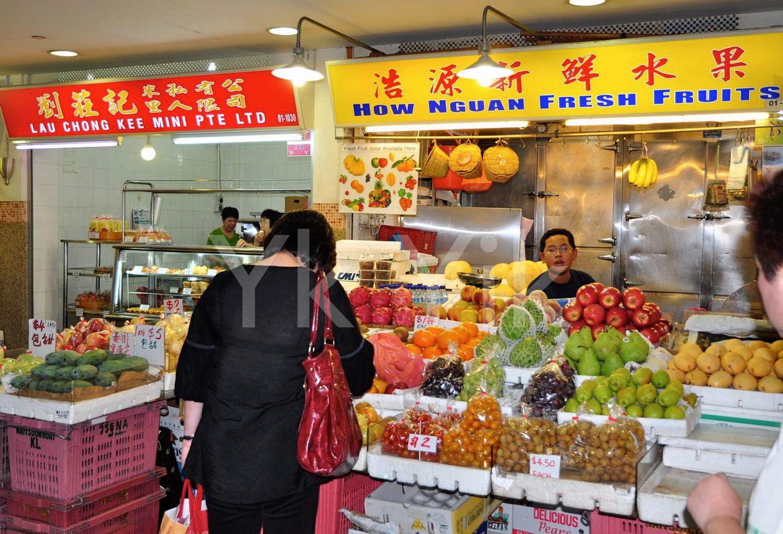 Food & shopping just below