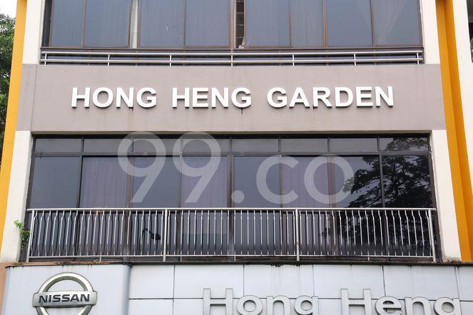 Hong Heng Garden Hong Heng Garden - Logo
