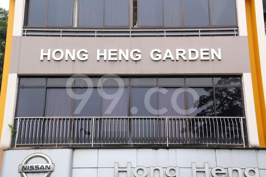 Hong Heng Garden  Logo