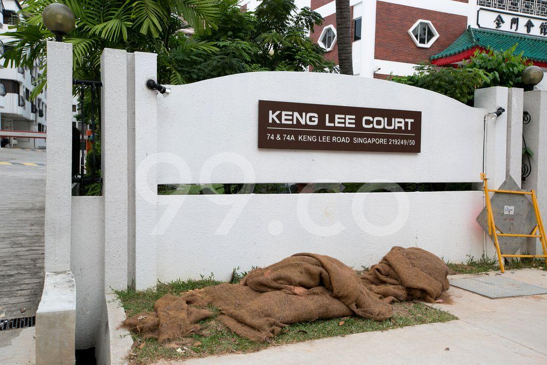Keng Lee Court  Logo