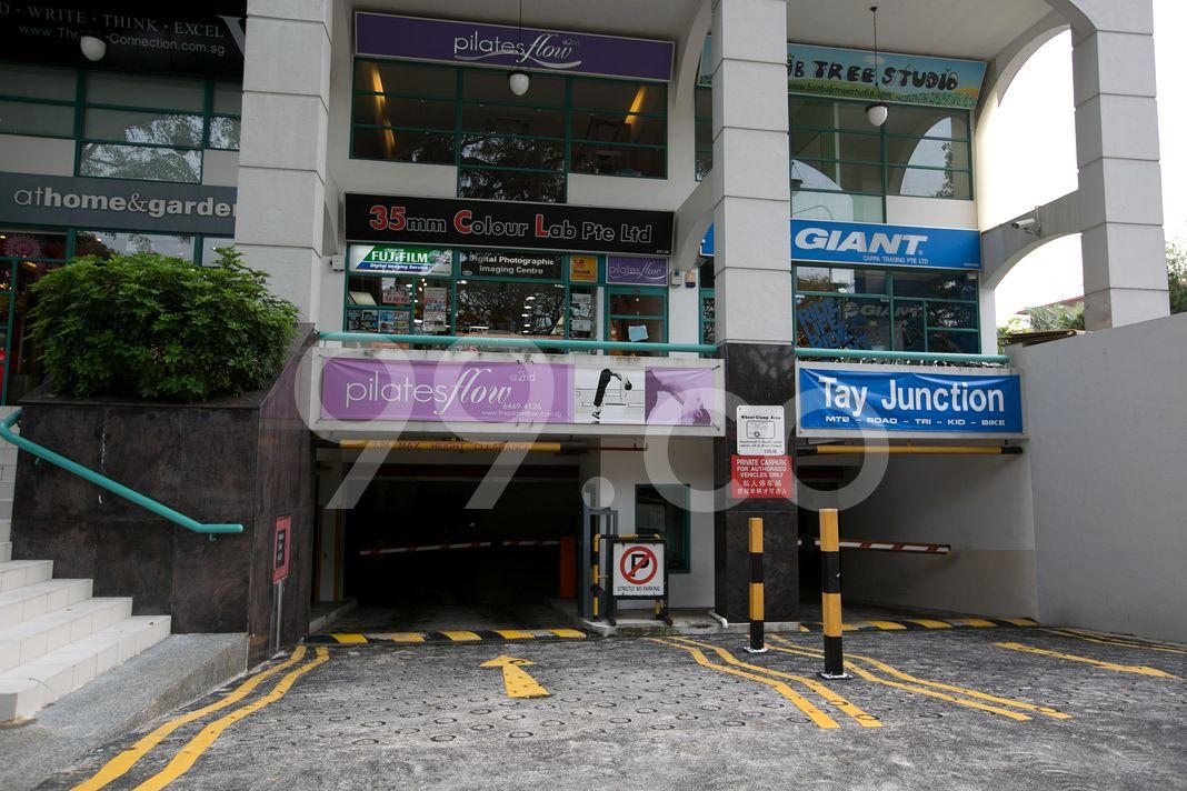 Second Avenue Junction  Entrance