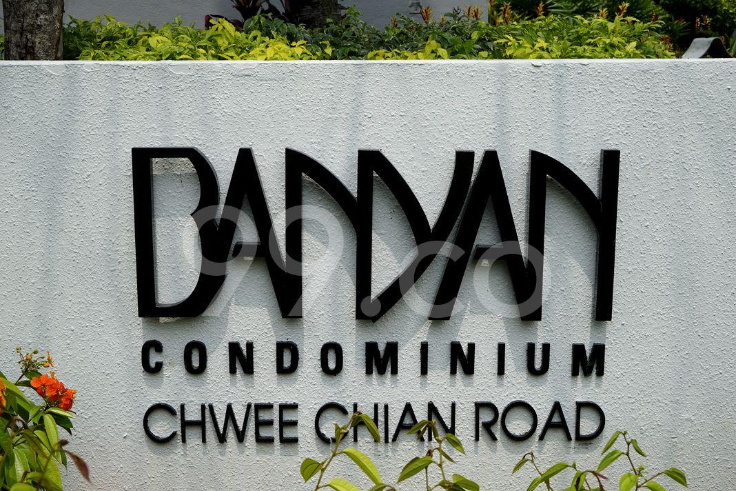 Banyan Condominium  Logo