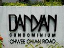 Banyan Condominium Banyan Condominium - Logo