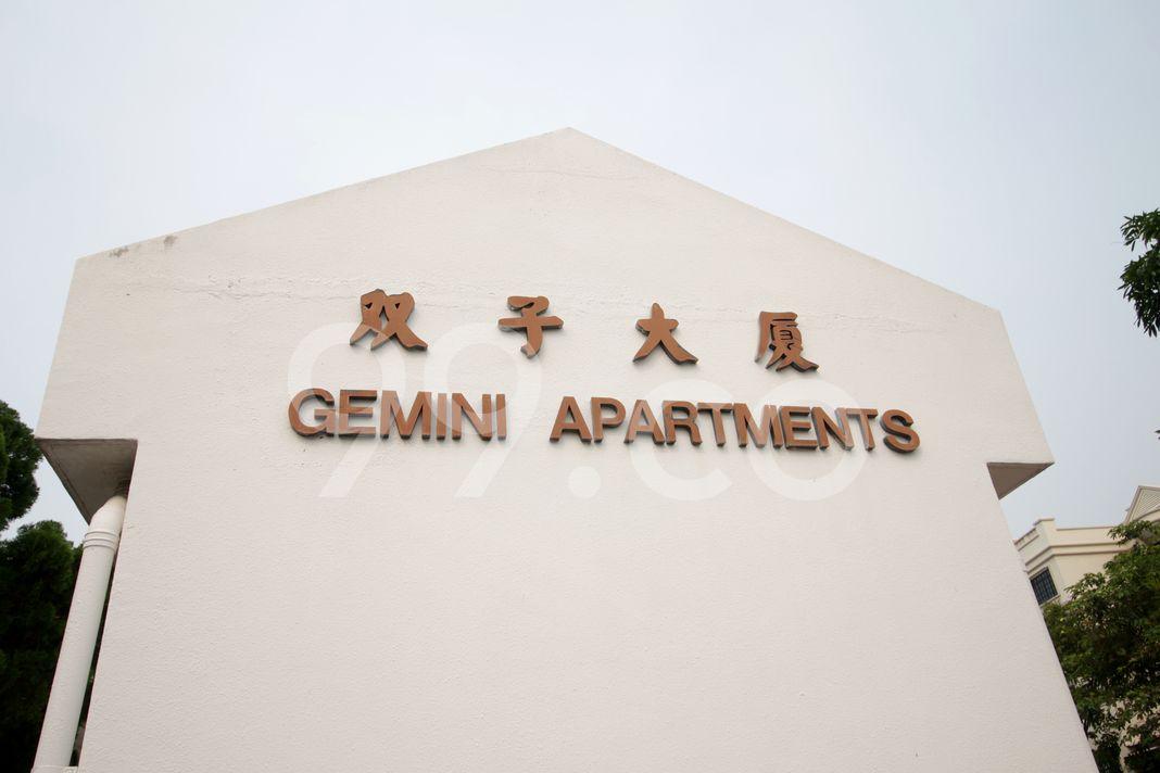 Gemini Apartments  Logo