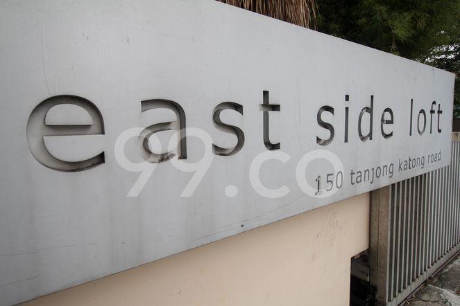 Eastside Loft Eastside Loft - Logo